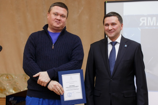 Дмитрий Кобылкин класс точных наук(2018)|Фото: Газпромнефть-Ямал