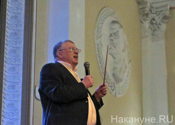 Владимир Жириновский, УрФУ, Ленин(2018)|Фото: Накануне.RU