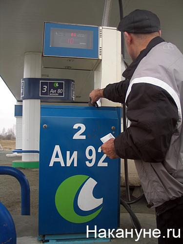 азс бензин топливо заправка|Фото: Накануне.ru