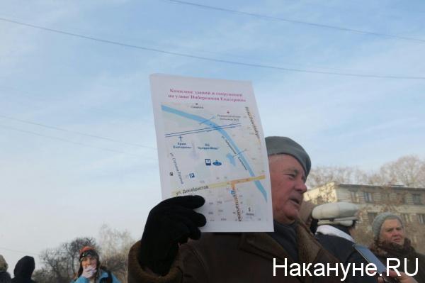 митинг против сноса телебашни, Екатеринбург(2018)|Фото: Накануне.RU