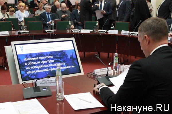 заседание Совета ТПП по культуре, Константин Бабкин(2018) Фото: Накануне.RU