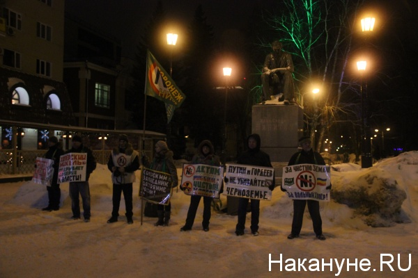 Воронеж, Хопёр, Хопр, пикет против добычи никеля(2018)|Фото: Накануне.RU