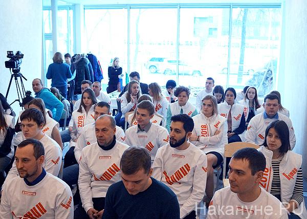 Встреча волонтеров штаба Владимира Путина с Юлией Чичериной(2018)|Фото: Накануне.RU