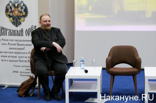 """Двуглавый орел"", Егор Холмогоров(2018)|Фото: Накануне.RU"