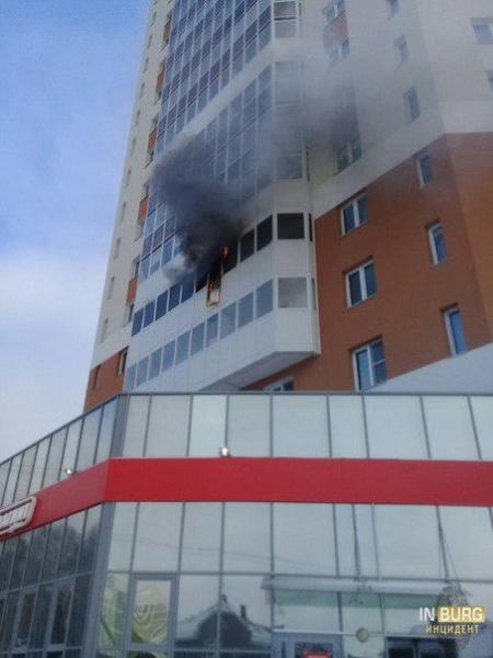 Краснолесье, пожар, Екатеринбург(2018)|Фото: vk.com/incekb/Мария Поспелова