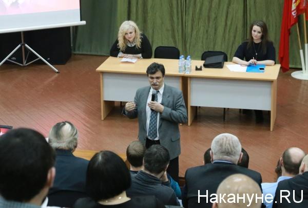 Юрий Болдырев, встреча в Ноябрьске(2018)|Фото: Накануне.RU
