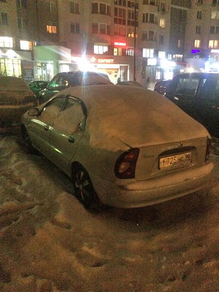 машина, убийство, розыск, Екатеринбург(2018)|Фото: СКР Свердловской области
