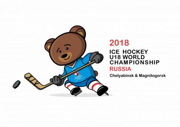 талисман, хоккей, юниорский чемпионат мира, бурый мишка,(2018) Фото: пресс-служба губернатора Челябинской области