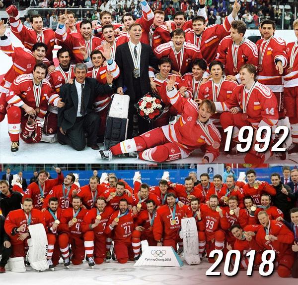 коллаж, сборная по хоккею на Олимпиаде 1992, 2018, нейтральный флаг(2018)|Фото: Накануне.RU