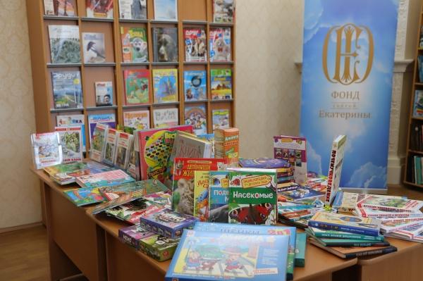 фонд святой екатерины, дети, книги, библиотека(2018)|Фото:фонд святой екатерины