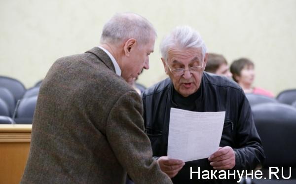 комиссия по переименованиям, Тюмень(2018)|Фото: Накануне.RU