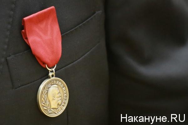 святой император Николай II, медаль, монархизм(2018)|Фото: Накануне.RU