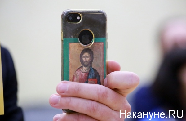 телефон, Игорь Ракша, Apple, православный iphone, икона, православие, Иисус(2018)|Фото: Накануне.RU