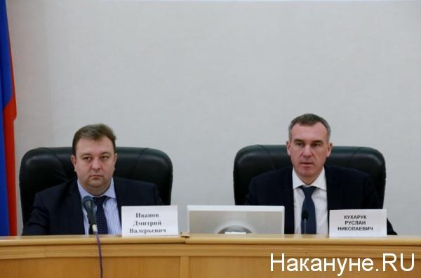 президиум комиссии по топонимике Тюмени(2018)|Фото: Накануне.RU