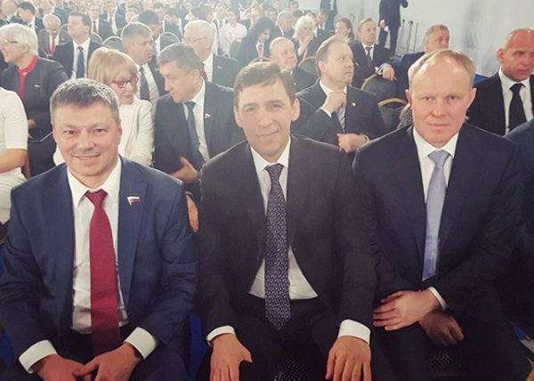 Евгений Куйвашев, послание Путина Федеральному Собранию(2018)|Фото: instagram.com/evgenykuyvashev