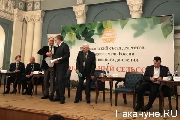 Константин Бабкин, Алексей Кудрин, федеральный сельсовет(2018)|Фото: Накануне.RU