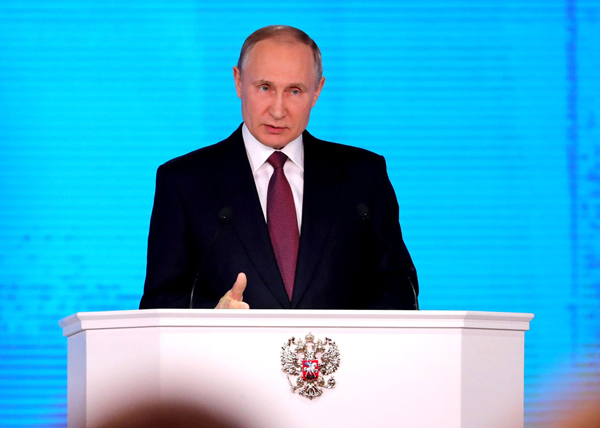 Владимир Путин, послание 2018(2018)|Фото: kremlin.ru