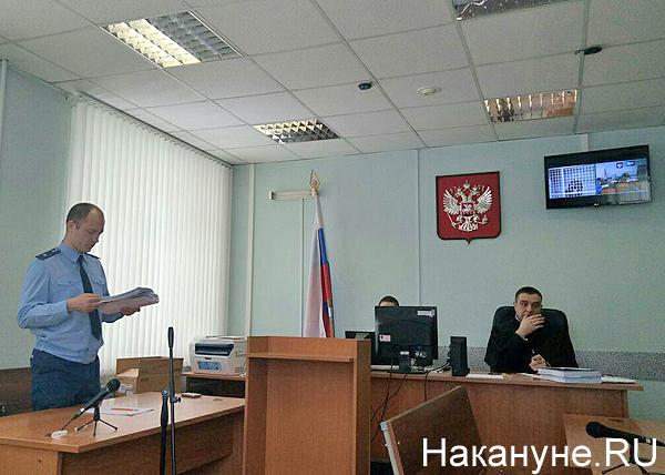 дело экс-прокурора Алексея Карпова, суд(2018)|Фото: Накануне.RU
