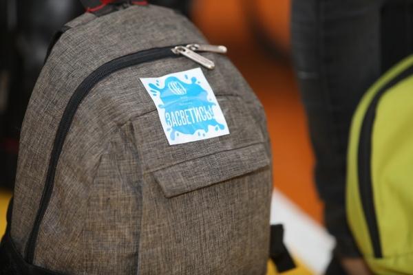 фонд святой екатерины, дети, акция засветись, рюкзак(2018)|Фото:фонд святой екатерины