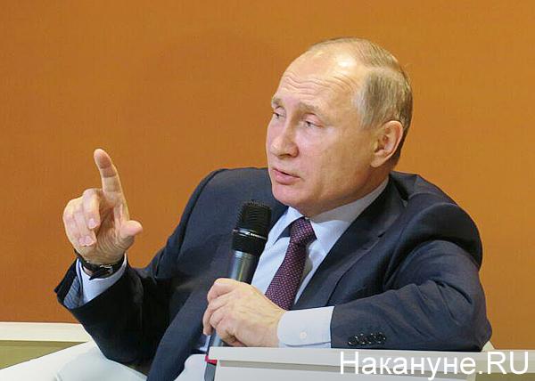 шестой всероссийский форум рабочей молодежи, Рабочая молодежь 2018, Владимир Путин(2018)|Фото: Накануне.RU