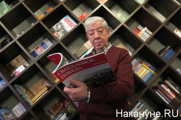 Дом журналистов, Екатеринбург, Александр Левин, библиотека(2018)|Фото: Накануне.RU