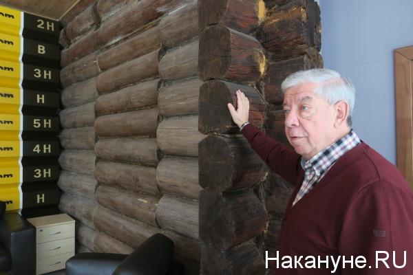 Дом журналистов, Екатеринбург, Александр Левин(2018)|Фото: Накануне.RU