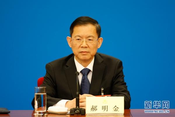 Председатель ЦК АДНС Хао Минцзинь(2018)|Фото: www.xinhuanet.com