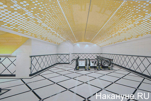 проект станции Геологическая, метро, вид из Гринвича(2018) Фото: Накануне.RU