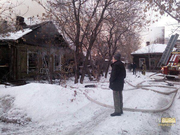 пожар, Цыганский посёлок, ул.Айвазовского(2018)|Фото: vk.com/incekb