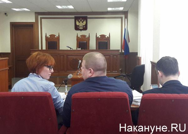 заседание суда Гросс против администрации Асбеста(2018)|Фото: Накануне.RU