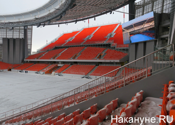 Екатеринбург-Арена (Центральный стадион)(2018)|Фото: Накануне.RU