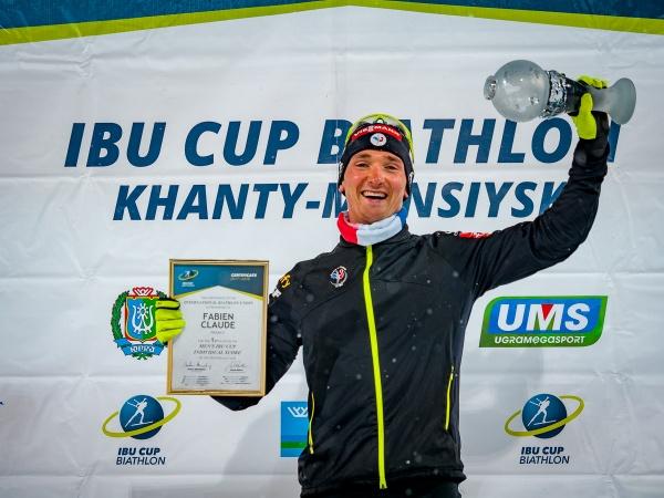 Ханты-Мансийск биатлон мужчины(2018)|Фото: biathlon.ugrasport.com