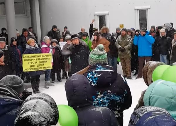 митинг против Алексинской свалки в Клину(2018)|Фото: youtube.com/Евгения Наумова