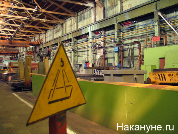 машиностроение завод цех|Фото: Накануне.ru