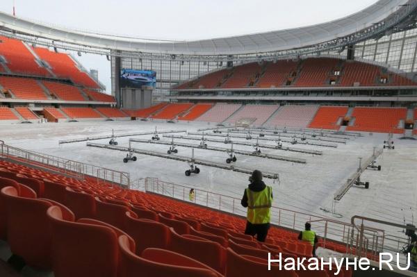 "стадион ""Екатеринбург Арена""(2018)|Фото: Накануне.RU"