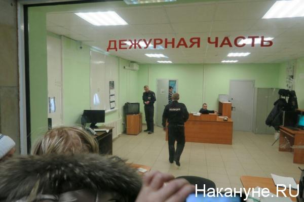 полиция, МВД, отдел(2018) Фото: Накануне.RU