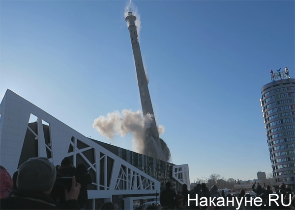 телебашня, Екатеринбург, снос, взрыв(2018)|Фото: Накануне.RU