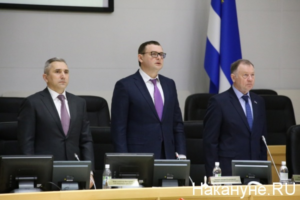Александр Моор, Дмитрий Еремеев и Николай Романов(2018)|Фото: Накануне.RU