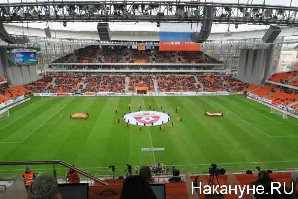 Екатеринбург Арена, тестовый матч Урал - Рубин(2018)|Фото: Накануне.RU