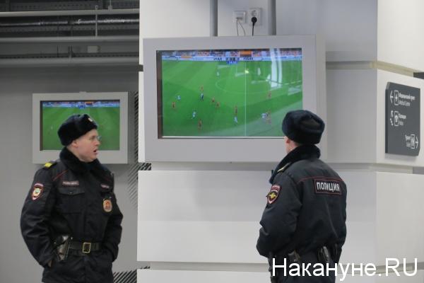 Екатеринбург-Арена(2018) Фото: Накануне.RU