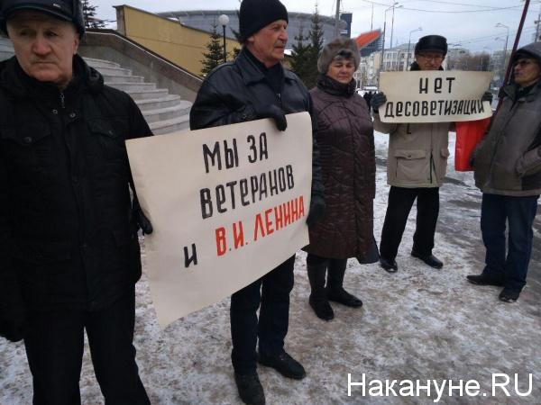 пикет за ветеранов, за Ленина, суд Рябичевский-Попиченко(2018)|Фото: Накануне.RU