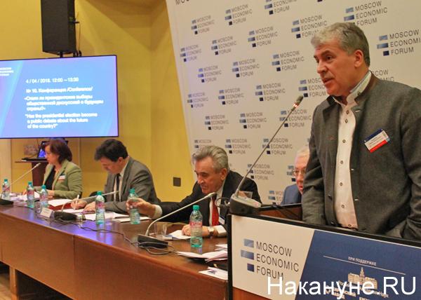 Грудинин не исключил участия в выборах губернатора Подмосковья