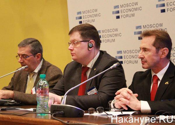 Московский Экономический Форум, МЭФ, Алексей Лапушкин, Элизео Бертолази(2018)|Фото: Накануне.RU