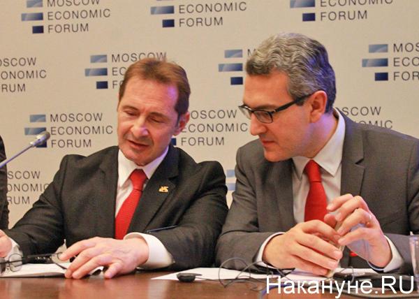 Московский Экономический Форум, МЭФ, Элизео Бертолази, Эмерик Шопрад(2018)|Фото: Накануне.RU
