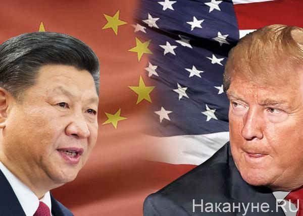 Китай против США(2018)|Фото: Накануне.RU