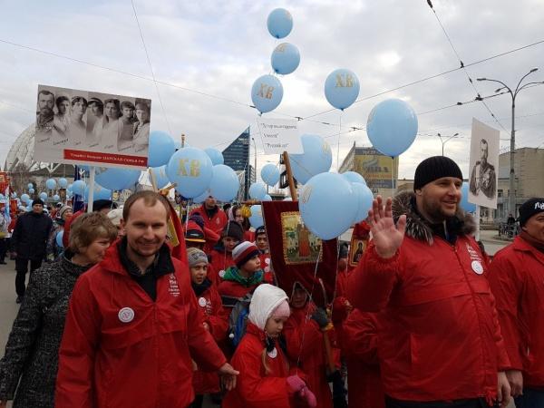 Крестный ход в Екатеринбурге(2018)|Фото: Екатеринбургская Епархия