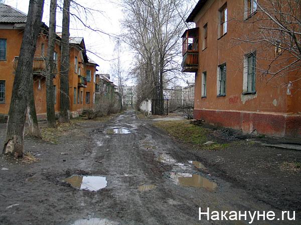 жкх ветхое жилье|Фото: Накануне.ru