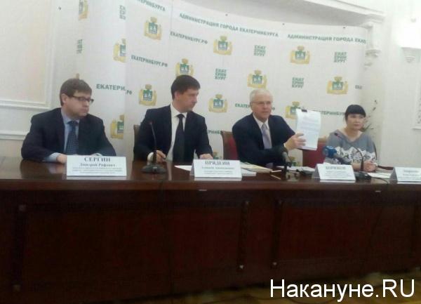 Сергин, Прядеин, Корюков(2018) Фото: Накануне.RU