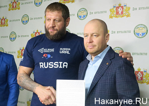 Александр Емельяненко(2018) Фото: Накануне.RU