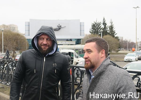 Александр Емельяненко, Алексей Титов, Екатеринбург(2018)|Фото: Накануне.RU